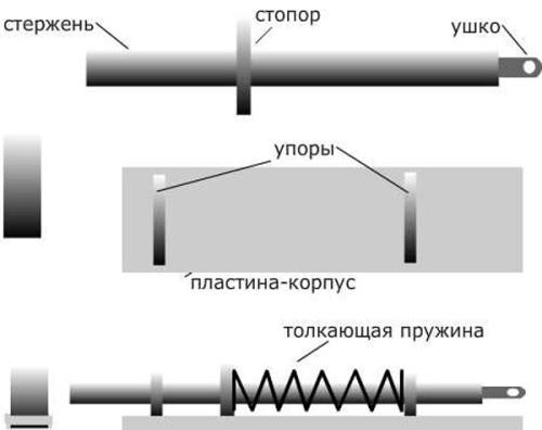 схема защелки для изготовления своими руками